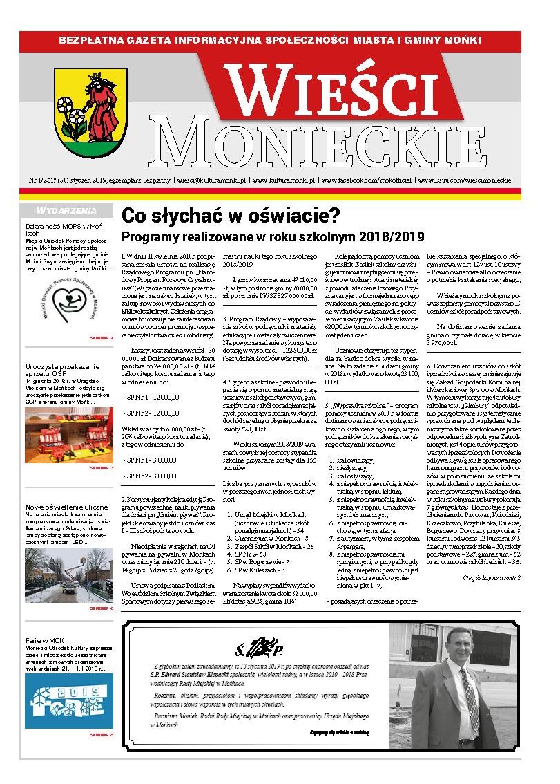 Okładka Wieści Monieckie 1/2019 (58)